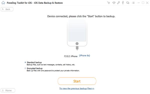 選擇備份模式將聯繫人從 iPhone 同步到 Mac