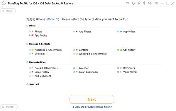 選擇要從 iPhone 備份到 Mac 的聯繫人